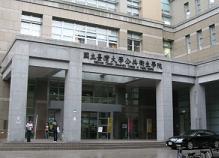 位於徐州路的公衛學院