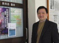 蔡甫昌老師攝於研究室門外