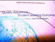 亞太地區高等教育評鑑與學生學習成果研討會